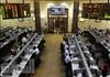 جلسة تداول في البورصة المصرية - ارشيفية