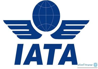 شركات السياحة والطيران توقع مع «الإيتا» اتفاقية الاستغناء عن خطاب الضمان خلال الشهر الجاري -