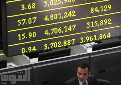 قراءه في اخبار البورصة المصرية واخبار الاسهم في تداول 14/2/2013