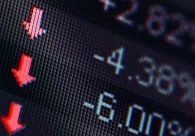 السوق تبدأ العام المالى الجديد بخسارة 0.68%