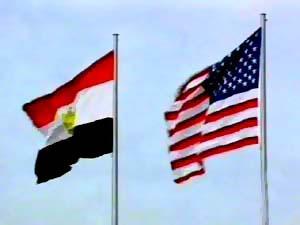 علم مصر وأمريكا