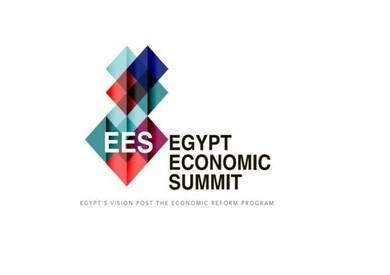 Egypt Economic Summit