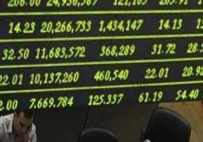 تقرير «موديز» يعيد اللون الأخضر لمؤشرات البورصة المصرية