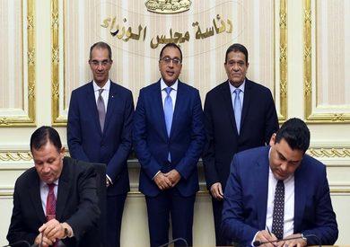 اتفاقية بين «المصرية للاتصالات» و«العاصمة الإدارية»