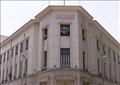 البنك المركزي - أرشيفية
