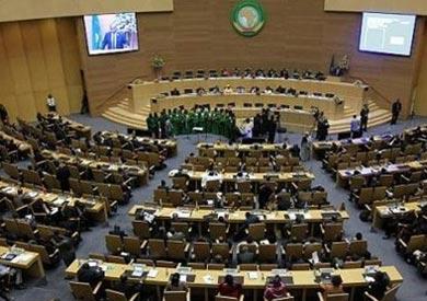 الاتحاد الافريقي - ارشيفية