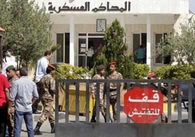 محكمة القضاء العسكري بالمنصورة