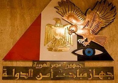 تحقيقات أمن الدولة فى «داعش الثانية»: الأب الروحى للتنظيم مصرى هرب لأفغانستان
