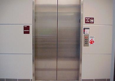 مصعد - ارشيفية
