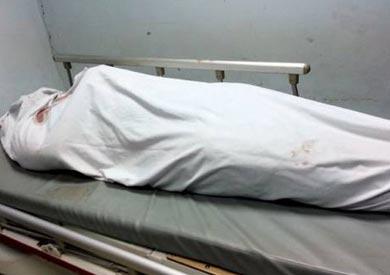 جثة الموظفة