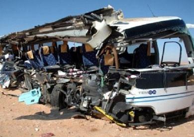 آثار حادث شرم الشيخ