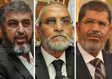 محمد مرسي ومحمد بديع وخيرت الشاطر