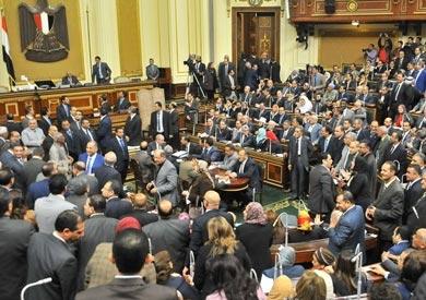 مجلس النواب - ارشيفية