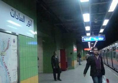 محطة مترو السادات ارشيفية