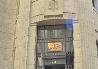محكمة النقض - ارشيفية