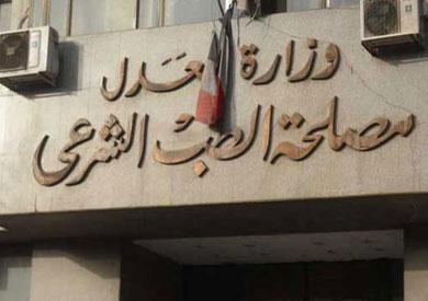 «الطب الشرعي»: وجود إصابات بجثمان مجند الأمن المركزي بسبب الضرب بالعصا -
