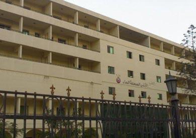 مستشفى المحلة العام