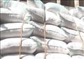 ضبط 26 طن أرز شعير و54 قضية تموينية في كفر الشيخ