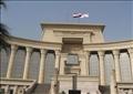 المحكمة الدستورية العليا - ارشيفية