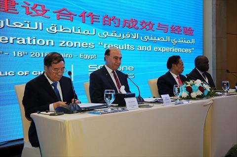 انطلاق المنتدى الصيني الإفريقي للمناطق الاقتصادية