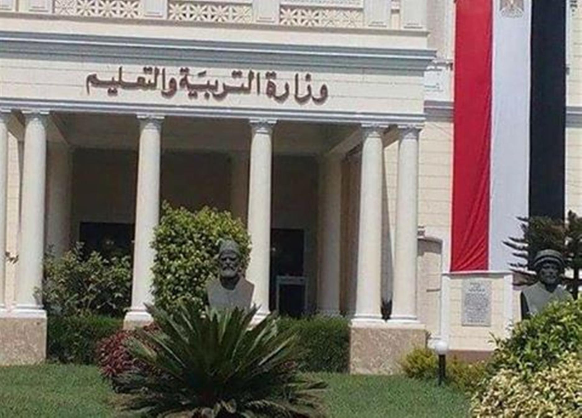 «تعليم القاهرة» تحصد المركز الأول بأكبر مسابقات العلوم والهندسة في تكساس