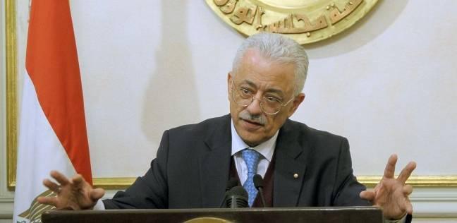 وزيرا التعليم والإنتاج الحربي يفتتحان مدرسة «تحيا مصر» بالأسمرات