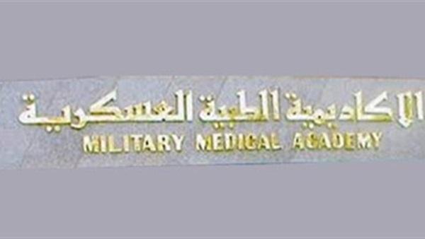 الأكاديمية الطبية العسكرية تنظم المؤتمر الطبي السابع لأمراض القلب