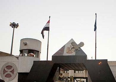 بعد إعلان الإخوان «جماعة إرهابية».. الأمن الوطني يحدد أرقاما هاتفية للإبلاغ عن أعضائها  -ارشيفية