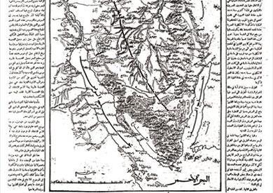 تاريخ تطور حدود مصر الشرقية - ألفت أحمد الخشاب- ازبكية