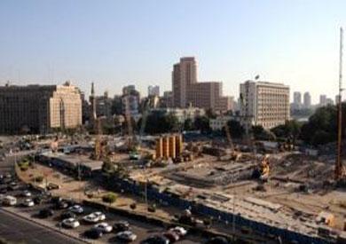 موقع الجراج بميدان التحرير
