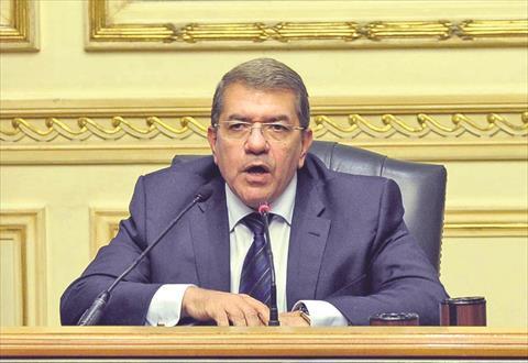 اليوم.. وزير المالية يعرض على البرلمان البيان المالى للموازنة الجديدة