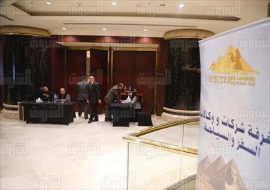 الجمعية العمومية لغرفة شركات السياحة تصوير احمد عبد الجواد