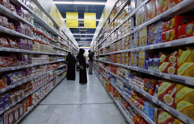 «هيرو ــ مصر» تستهدف التصدير إلى السوق الأوروبية