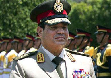 المشير عبدالفتاح السيسي القائد العام للقوات المسلحة وزير الدفاع والإنتاج الحربي