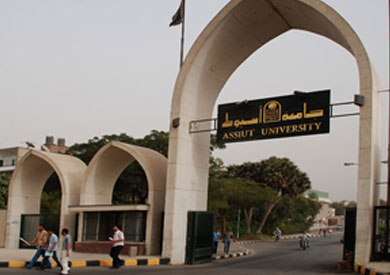 http://shorouknews.com/uploadedimages/Sections/Egypt/Eg-Politics/original/Assiut-University-1704.jpg