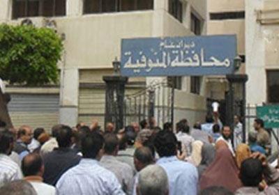 أرشيفية لمظاهرات المواطنين بالمنوفية أمام المحافظة