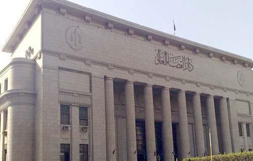 مجلس القضاء الأعلى