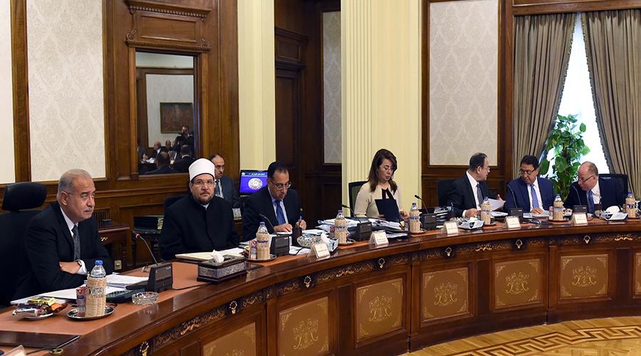 مجلس الوزراء يعقد اجتماعه الأسبوعي لبحث ملفات سياسية واقتصادية وأمنية