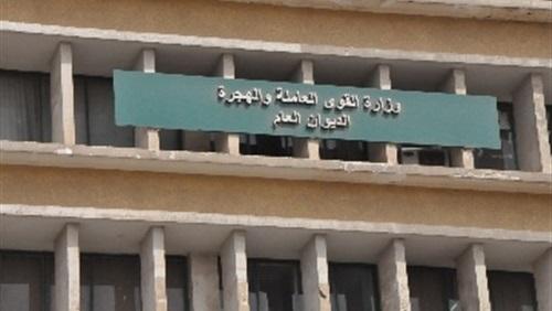 اليوم.. «القوى العاملة» تنتهي من قبول طلبات 843 فرصة عمل على 23 مهنة بالكويت