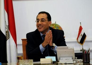 الدكتور مصطفى مدبولي، وزير الإسكان ارشيفية