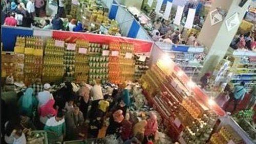 معرض «رمضان كريم»