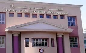 لجنة الإعلام بالمجلس القومي للمرأة
