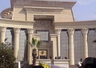 المحكمة الدستورية العليا - تصوير: سلمى خطاب