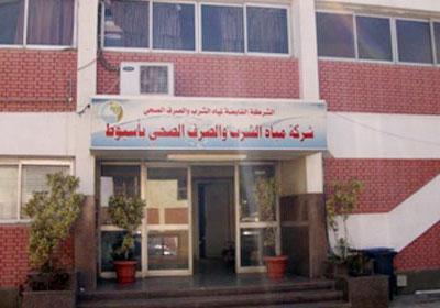 http://shorouknews.com/uploadedimages/Sections/Egypt/Eg-Politics/original/Water-Company-in-Assiut-1473.jpg