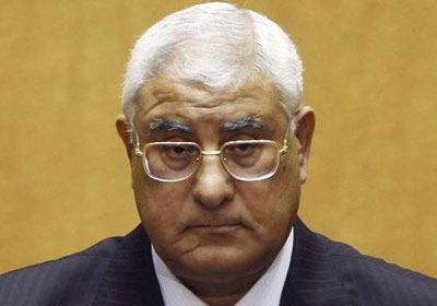 الرئيس المؤقت المستشار عدلي منصور