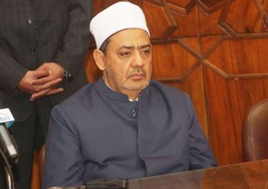شيخ الأزهر: الإسلام كفل للإنسان الحرية في اختيار معتقده