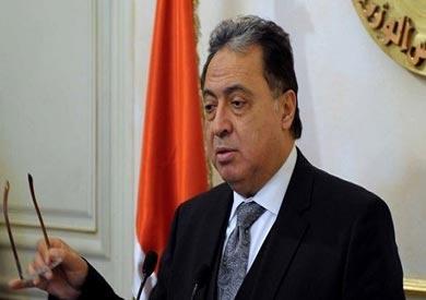 د. أحمد عماد الدين، وزير الصحة