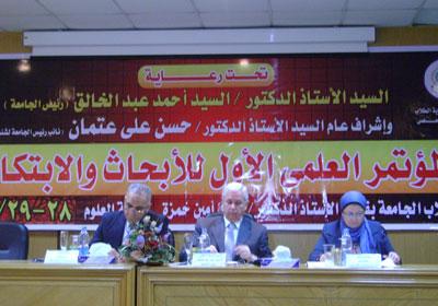 الإعلان عن الاستيراتيجية الموحدة للبحث العلمي في مصر