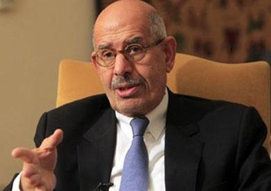 الدكتور محمد البرادعي، نائب رئيس الجمهورية السابق للعلاقات الدولية