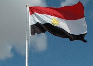 مصر - ارشيفية